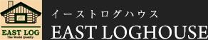 イーストログハウスロゴ