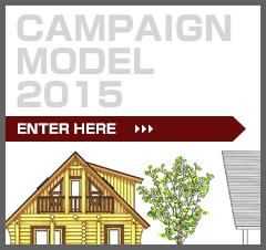 キャンペーンモデル2015